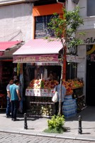 These so-called Vitamin Shops or bars are dotted all over the city. The Vitamins they tout are actually fruit juices of all descriptions: pomegranate, orange, carrot etc and blends thereof.