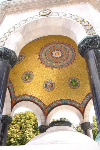 Ornate domed building near the hippodrome