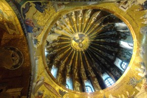 Brilliant gold mosaic tiles adorn this dome in the interior narthex of the church.