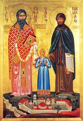 Monastery of St Raphael icon